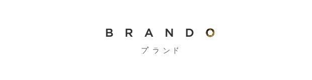 brando eyewear logo